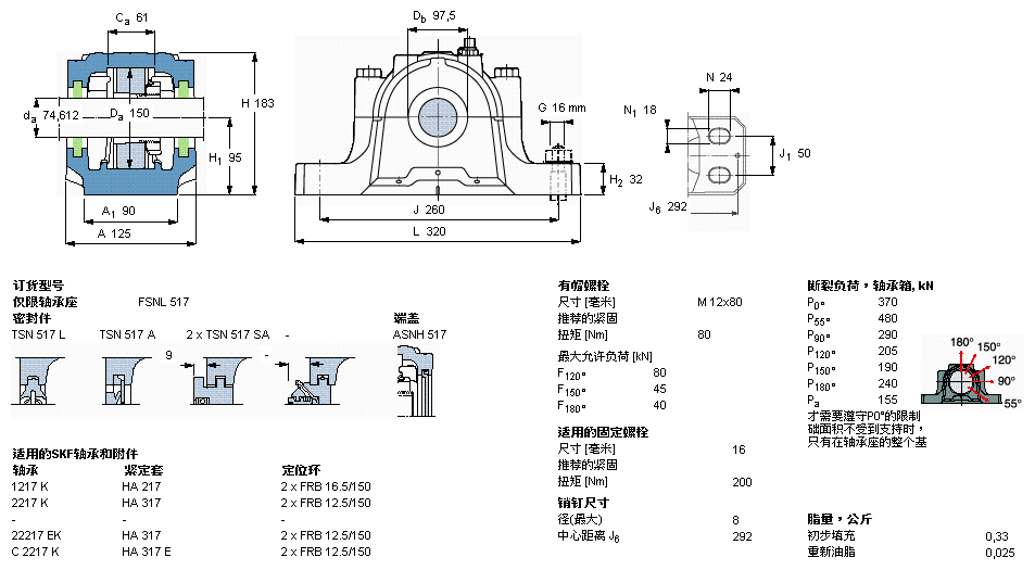 电路 电路图 电子 工程图 平面图 原理图 953_525